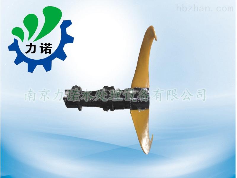 QDT型水处理低速推流器