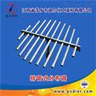 金属排管式分布器