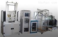 GS-QCXHN600T汽车电气设备综合性能耐久试验系统