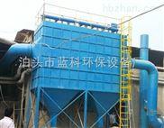 铸造厂专用除尘器