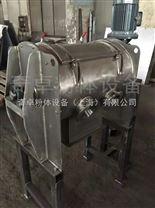 粉末冶金混合机LDH-100犁刀混合雷竞技官网app