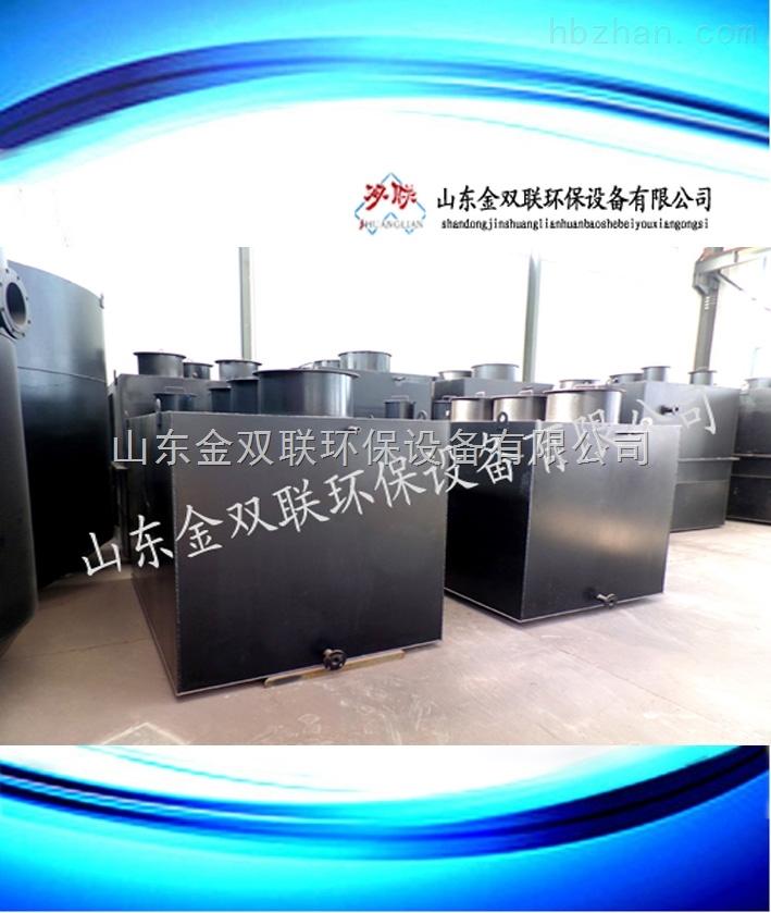 地埋式玻璃钢污水处理设备