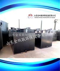酒店污水一体化处理设备厂家