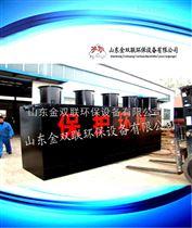 SL山东汽车业涂装废水处理设备