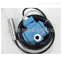 HC50係列投入式液位變送器