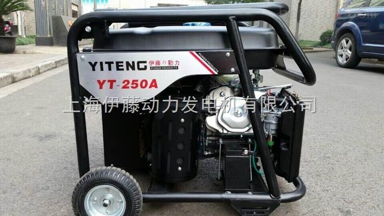 移动式汽油发电焊机厂家
