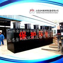 SL工业一体化污水处理设备