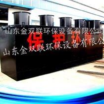 sl小型污水处理设备