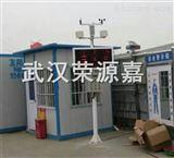 RG-JCM0建筑工程扬尘检测仪
