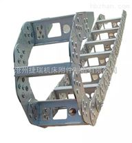 數控銑床betway必威手機版官網鋼製拖鏈滲碳加厚鋼製拖鏈
