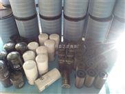 油过滤器芯2605702910