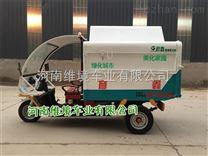 河南卖垃圾运输车直销厂家