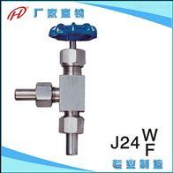 J24W不锈钢角式截止针型阀
