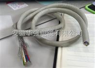 LiYCY-6P0.50/儀表信號電纜價格
