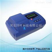 硫化物測定儀