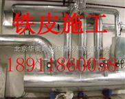 橡塑管道保温施工工程