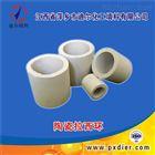 耐酸耐碱 高品质陶瓷拉西环 拉西环填料