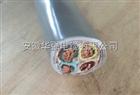 ZR-YJFG-1KV 4*4平方电缆厂家