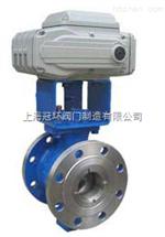 VQ947F電動V型調節球閥