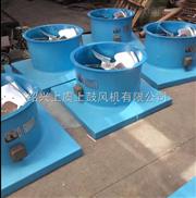 浙江防爆屋顶风机品牌,DWT-I-16-720/11kw屋顶送风机