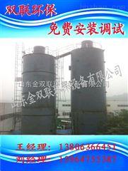 厌氧反应器设备价格