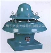 DWT-II-5-4P-2.2KW全玻璃鋼屋頂離心排風機