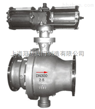 VQ947H电动V型调节球阀