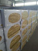 屋頂保溫岩棉板廠家 屋麵保溫岩棉板價格