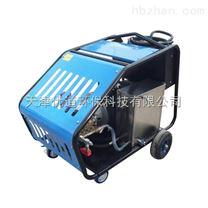 石油再蒸餾器高壓水槍_國產高壓熱水清洗機