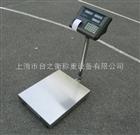 标签打印机电子台秤(条码打印台秤)微型打印机电子台秤