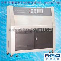 紫外加速老化試驗箱訂製