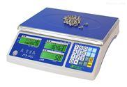(全国包邮)30kg1g的零件厂计数电子秤多少钱
