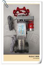 電動不鏽鋼絲口閘閥