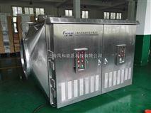 食品加工厂废气净化处理设备