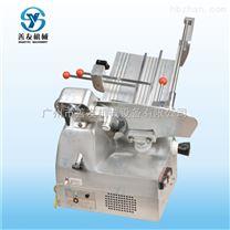 SY-300冷凍肉全自動切片機