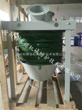 散装机下料口发放装置/水泥散装机水泥发放装置