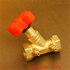 黄铜静态数字锁定平衡阀LPF11