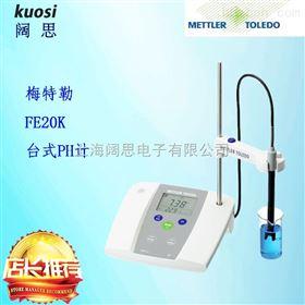 METTLER TOLEDO正品實驗室臺式PH檢測儀FE20K