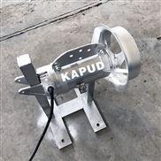 0.37KW潜水搅拌机固定式底座安装 南京凯普德 kapud