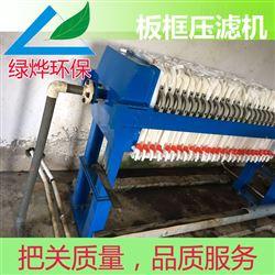电动增强聚丙烯厢式压滤机