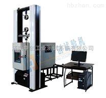 微機控製高低溫試驗機經銷商價格