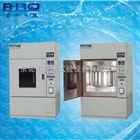 氙灯水冷型试验箱/氙灯试验箱(水冷)主要技术指标