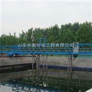 半桥式周边刮泥机SHBG 大型污泥处理设备——水衡环保