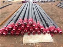 熱水管道保溫材料/聚氨酯熱水保溫管價格