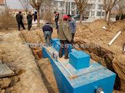 东营专科医院污水处理设备