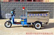 电动三轮环卫车、不锈钢保洁车、垃圾收集运输车厂家直销