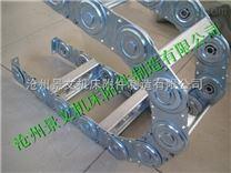 淮南全封閉式線纜保護鋼鋁拖鏈生產廠