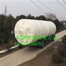 15吨氢氧化钠化工储罐 20立方防腐蚀给水箱质量保障