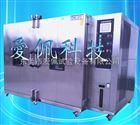 测试恒温恒湿室设备/步入式恒溫恒濕試驗室定做