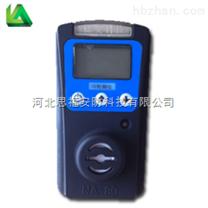 滄州二氧化氮氣體檢測儀價格